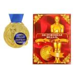 Медаль «Золотой дедушка» в дипломе