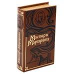 Книга-сейф «Мастер и Маргарита»