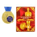 Медаль в дипломе  «Ты лучший»
