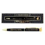 Ручка подарочная «Вижу цель, не вижу препятствий»