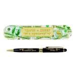 Ручка в металлическом футляре «Займись любимым делом»