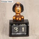 Календарь настольный «Собака»