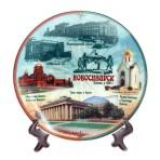 Тарелка сувенирная «Новосибирск. Коллаж», 20 см
