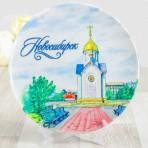 Тарелка «Новосибирск. Часовня», керамика, 20 см