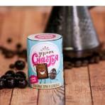 Кофейные зерна в шоколаде «Зерна счастья»