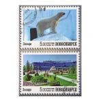 Магнит «Новосибирск. Зоопарк»