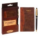 Подарочный набор «Настоящему мужчине»: записная книжка и ручка