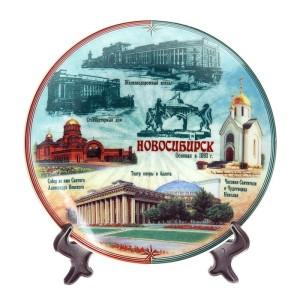 """Тарелка сувенирная """"Новосибирск"""""""