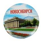 Магнит «Новосибирск» металл, 3,5 см