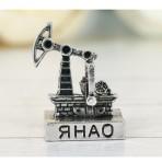 Нефтяная вышка «ЯНАО», 3 см