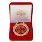Медаль «За взятие юбилея 60»