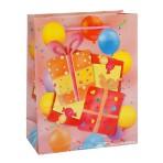 Пакет «Подарки.Шары.Конфеты», 23 х 18 см