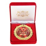 Медаль «Лучшая мама» в бархатной коробке