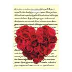 Пакет «Сердце из роз», полиэтилен, 30 х 40 см