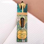 Ручка подарочная «Мудрых мыслей»