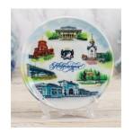 Тарелка сувенирная «Новосибирск», 12 см