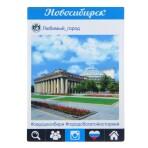 Магнит «Новосибирск. Любимый город»