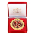 Медаль в бархатной коробке «30 лет»