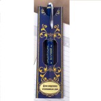Ручка подарочная «Ты лучший»