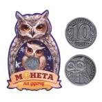 Монета на удачу «10 счастливых рублей»