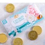 Конверт для денег «Сладкой свадьбы» с шоколадными монетами, 5 штук