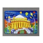 Магнит «Новосибирск» (Академический театр оперы и балета)