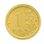 Монета шоколадная 1 Рубль, 6 грамм