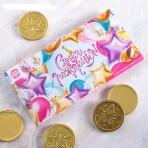 Конверт для денег «С днем рождения» с шоколадными монетами, 5 штук