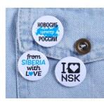 Значки «Новосибирск» набор 3 штуки