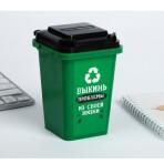 Настольное мусорное ведро «Выкинь проблемы», 12 × 9 см