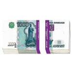 Конверт для денег в ассортименте