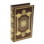 Сейф-книга  Золотой век