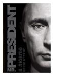 """Ежедневник """"Мистер Президент"""" 80 листов"""