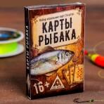 Игральные «Карты рыбака», 36 карт