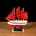 Корабль сувенирный Алые паруса