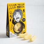 Мармелад «Для мозга»: вкус банан, 50 г