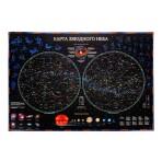 """Карта """"Звездное небо. Планеты"""", 101 х 69 см"""